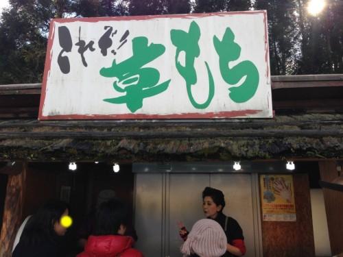 s_写真 2013-12-01 12 55 19