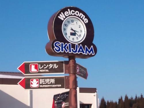 2011スキージャム_時計