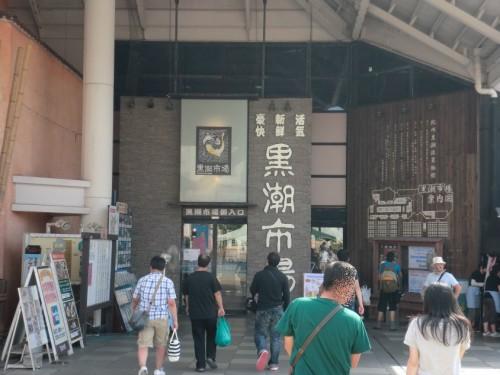 和歌山マリーナシティ2011_黒潮市場